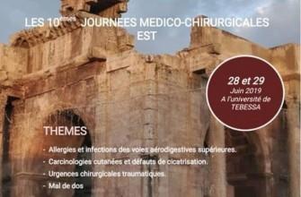 Journées médico-chirurgicales de l'est - 28 au 29 juin 2019 à Tebessa