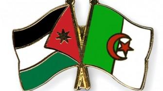 Réunion scientifique algéro-jordanienne sur la transplantation d'organes