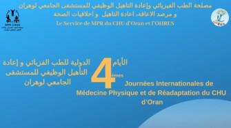 4èmes  Journées Internationales de MPR du CHU dOran - 28 au 30 Juin 2019