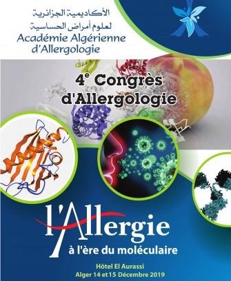 04 ème congrès de lAllergologie -Les 14 et 15 Décembre 2019, Alger