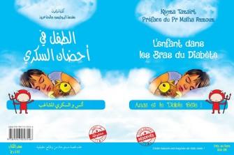 « L'enfant dans les bras du diabète, Anas et le diabète bête »
