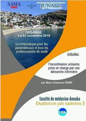 Journées Urologiques Nationales 8ème édition des JUNA -Les 1 et 2 novembre 2019 à Annaba