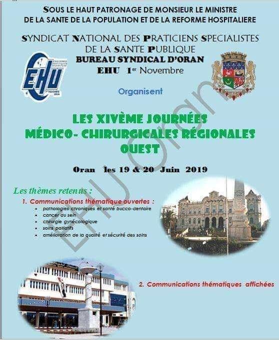 Les 14èmes Journées Médico-chirurgicales Régionales Ouest - 19 au 20 Juin 2019 à Oran