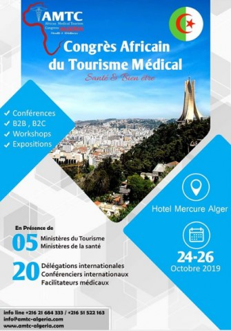 Congrès Africain du tourisme médical - 24 au 26 Octobre 2019 à Alger