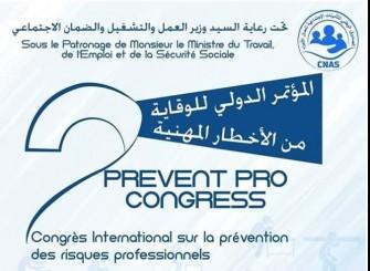 2ème Congrès International De La Prévention Des Risques Professionnels- Les 03, 04,05 Décembre 2019- Benaknoun, Alger-