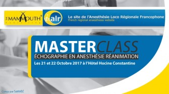 MasterClass EAR