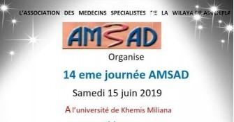 14ème Journée Médicale de lAMSAD - 19 Juin 2019 à Ain DEFLA
