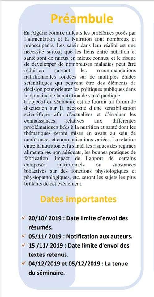 1er Seminaire National De Nutrition Et Santé (Snns1), les 04 - 05 Décembre 2019 à L'université de CHLEF