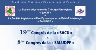 19ème Congrès de la SACU et 8ème Congrès de la SALUDPP - 25 au 26 Avril 2019 à Annaba