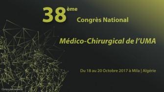 38ème CNMC de l'UMA