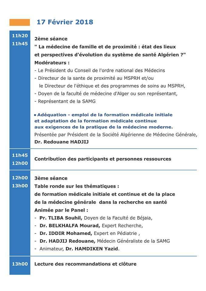 Focus scientifique de médecine générale organisé par la SAMG - 17 Février 2018 à Alger