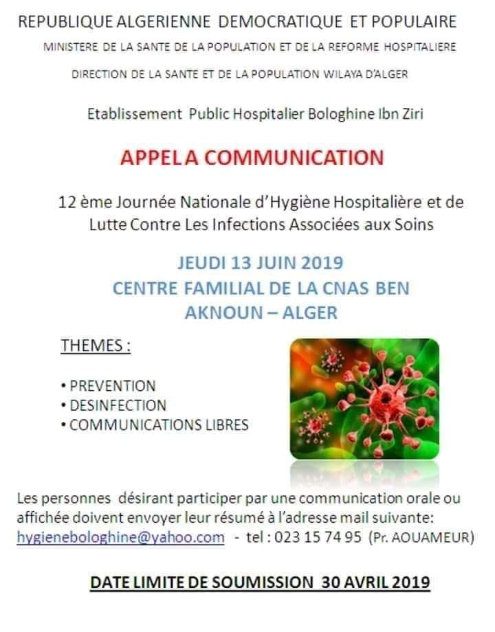 12ème Journée Nationale dHygiène Hospitalière - 13 juin 2019 à Alger
