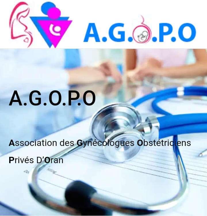 11ème Congrès Annuel de l'A.G.O.P.O - 14 au 15 Juin 2019 à Oran