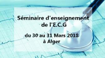 Séminaire denseignement de lE.C.G - 30 au 31 Mars 2018 à Alger