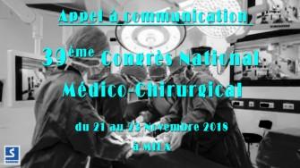 Appel à communication : 39ème Congrès National Médico-Chirurgical -  21, 22 et 23 Novembre 2018 à  MILA