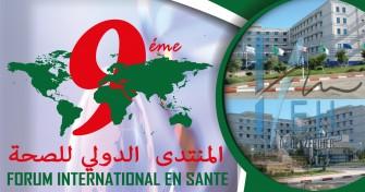 9éme Forum International en Santé de létablissement Hospitalier Dr Benzerdjeb - 29 et 30 Juin 2019 à Aïn Temouchent - Algérie