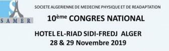 10 eme Congrès national de la SAMER- les  28 et 29 novembre 2019 à Sidi Fredj