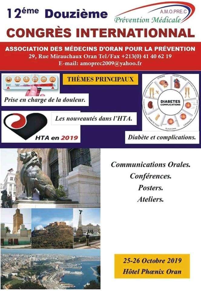 Le 12ème Congrès International de la prévention- Les 25,26 octobre 2019, Oran