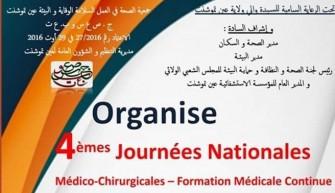Les 4èmes Journées Nationales Médico-Chirurgicales et Formation Médicale Continue-les 18 et 19 octobre 2019, à lEH Ain-Témouchent