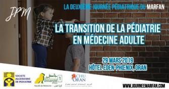Deuxième Journée Pédiatrique du Marfan - 29 Mars 2019 à ORAN