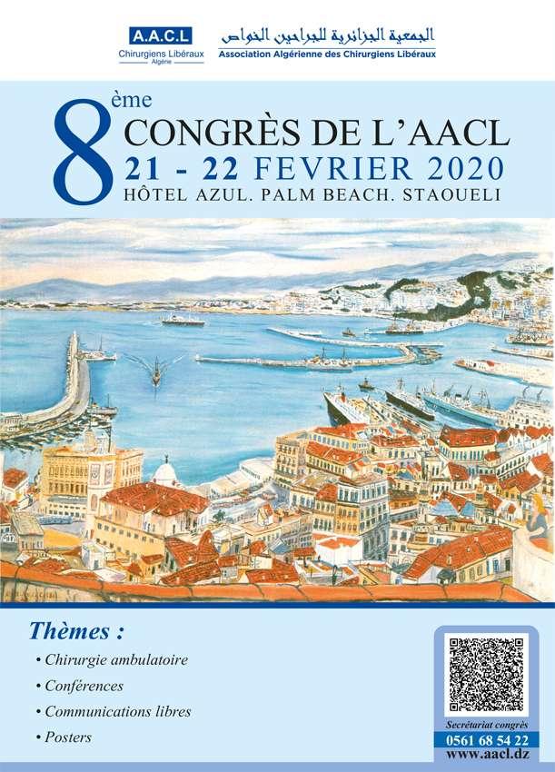 8ème Congrès de l'AACL- Les 21-22 Février 2020- Hôtel Azul-Palm Beach- Staoueli