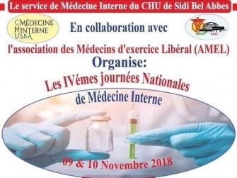 4èmes Journées Nationales de Médecine Interne - 09 au 10 Novembre 2018 à Sidi Bel Abbes