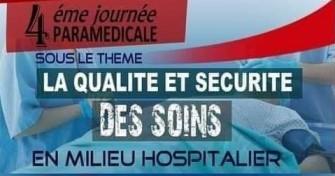4ème journée paramédicale, le 27 février 2020 à Sidi Bel Abbes