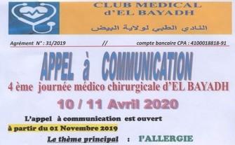 4ème journée médico chirurgicale- Les 10, 11 avril 2020- Elbayadh