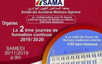 02 ème journée de formation  continue SAMA- Le 30-11-2019- CHU Beni Messous