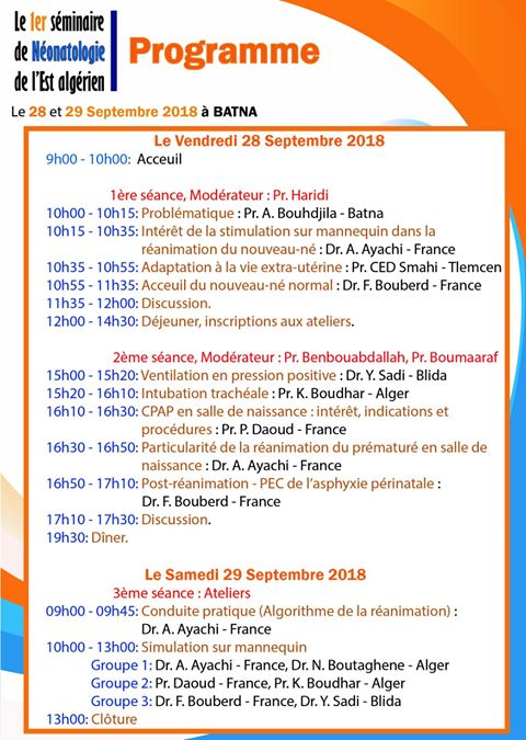 1er SÉMINAIRE DE NÉONATALOGIE DE LEST ALGÉRIEN -  28 et 29 septembre 2018 à Batna