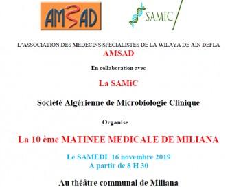 10 ème Matinée Médicale de Miliana- Le samedi 16 novembre 2019, Miliana