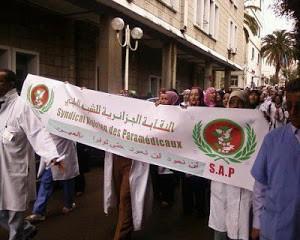 Grève des paramédicaux suite à lagression dune syndicaliste à Djelfa