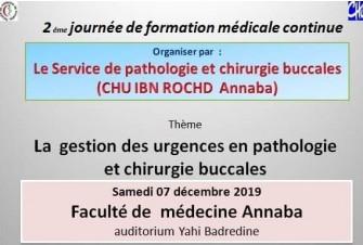 2 ème Journée De Formation Médicale Continue – Le Samedi 07 décembre 2019-Annaba