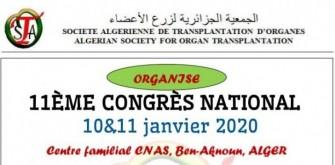 Le 11ème Congrès National  de la Société Algérienne de Transplantation dOrganes (S.A.T.O)- Les 10 au 11 Janvier 2020 au centre familial de la C.N.A.S,  Ben-Aknoun