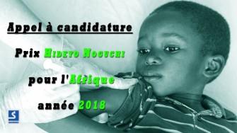 Appel à candidature prix Hideyo Noguchi pour l'afrique année 2018