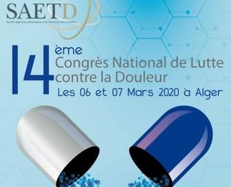 14ème congrès national de lutte contre la douleur- vendredi 6 et samedi 7 mars 2020- Alger-