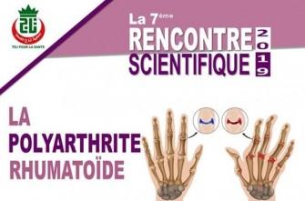 7 ème Rencontre Scientifique 2019- Le 29 Novembre 2019-  El Oued