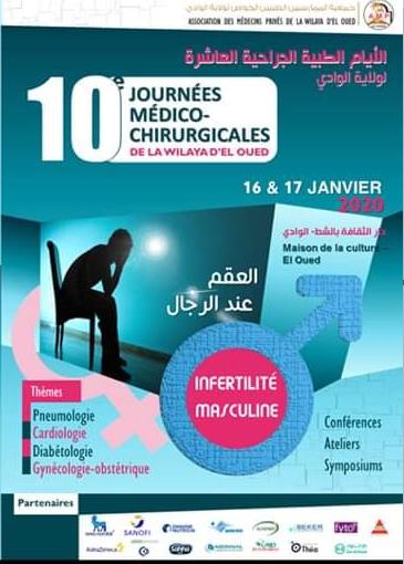 10 ème Journées Médico-chirurgicales - Les 16 et 17 Janvier 2020 - El oued