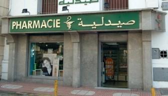 Le ministère de la santé affirme que les médicaments essentiels sont disponibles