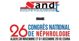 26 ème Congrès National de Néphrologie- 30 novembre et 01 décembre 2019 à l'école supérieure d'hôtellerie Ain Benian – Alger -