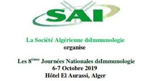 8ème Congrès De La Société Algérienne D'immunologie (SAI)-6 et 7 octobre 2019, Alger