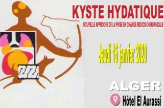 Une réunion pluridisciplinaire: La prise en charge médico-chirurgicale du kyste hydatique- Jeudi 16 Janvier 2020- Alger-