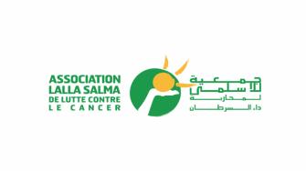 LAssociation Lalla Salma de lutte contre le cancer