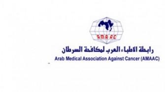 Le Arab Medical Association Against Cancer