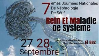7èmes journées nationales de néphrologie - 27 et 28 septembre 2018 à Sétif