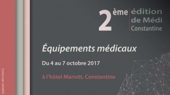 2ème EMC