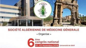 6éme congrès national de la SAMG – Les 01 et 02 Novembre 2019 à Sétif