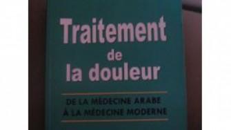 Ouvrage du  docteur Aroua Mahmoud