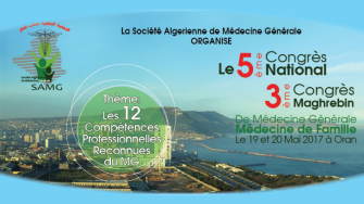 5ème Congrès de la SAMG