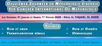 2ème journée de néphrologie libérale 1er congrès international de néphrologie 31 janvier & 01 février 2020-El oued